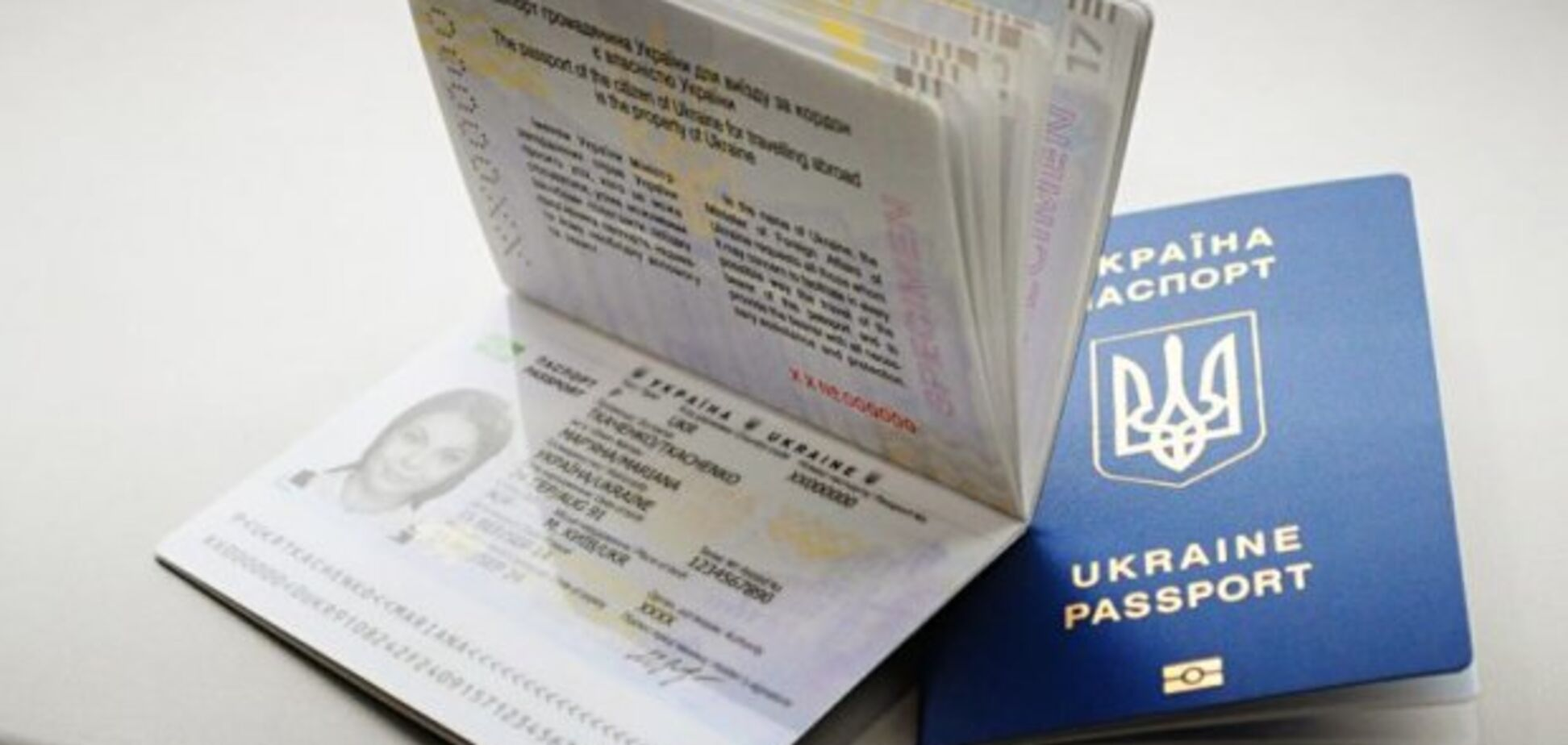 'Я аж зиганул': сеть до слез рассмешило фото украинского 'биометрического паспорта'