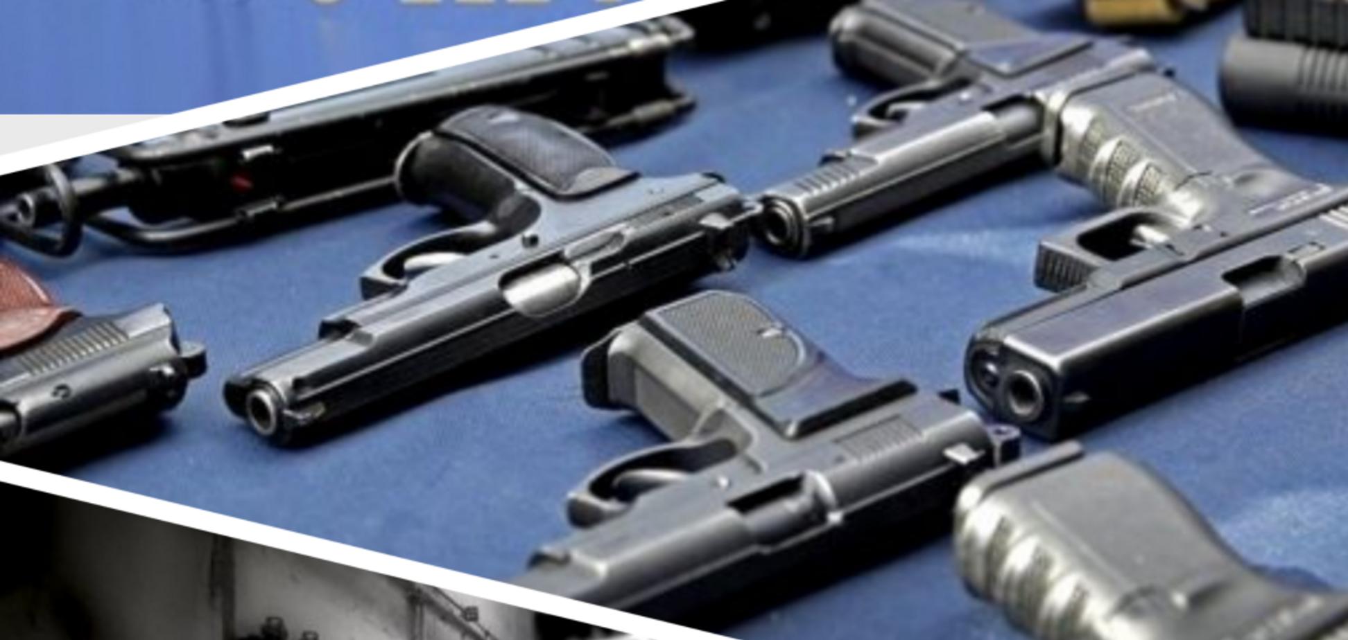 Ринок зброї