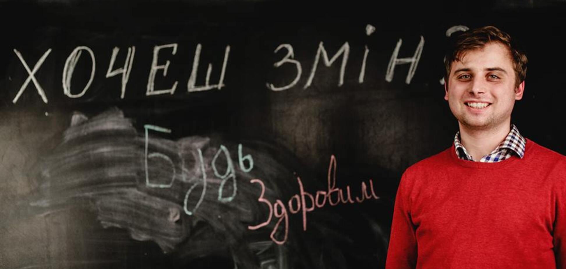 Євген Гончар