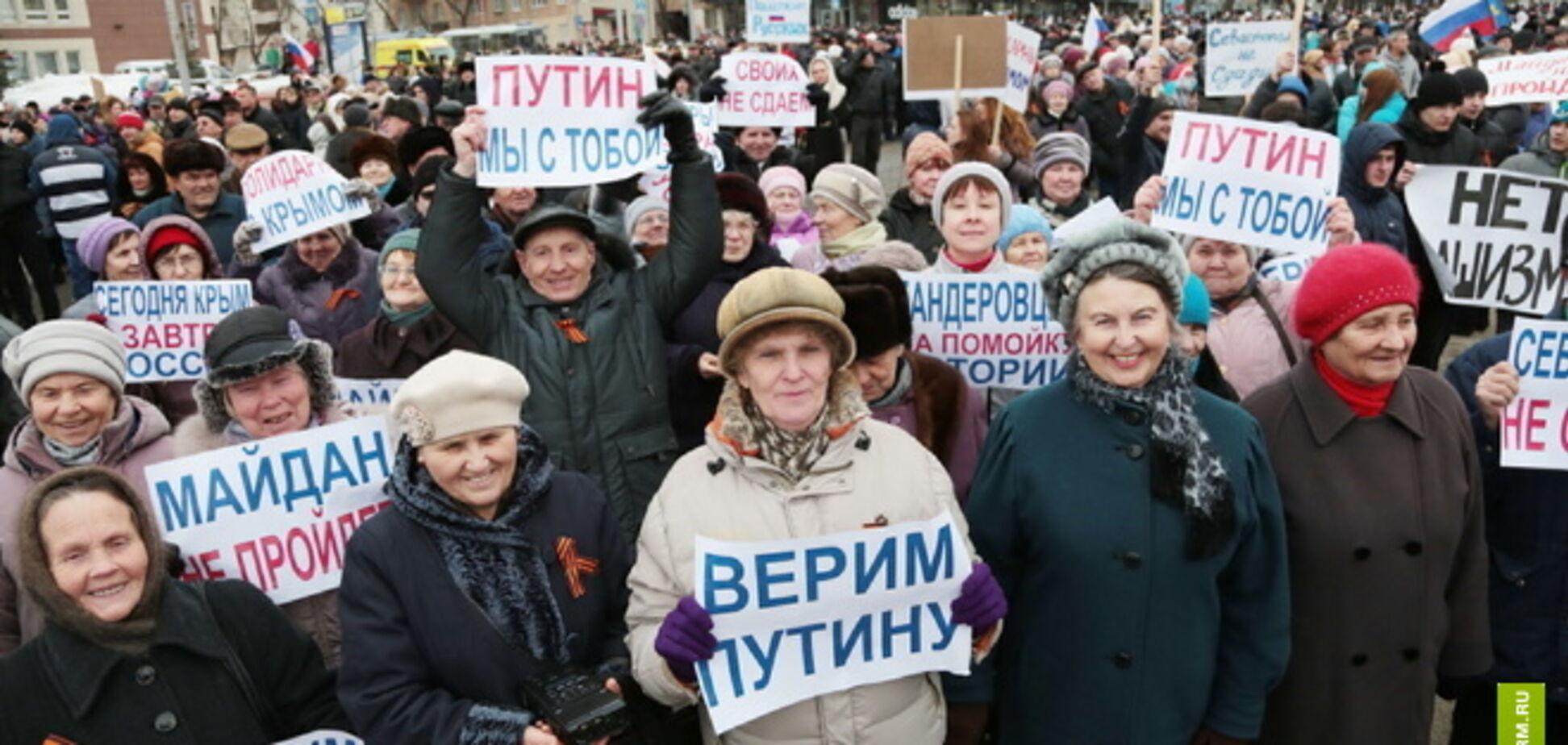 В России нашли причину, почему Украина сошла с радаров КремльТВ