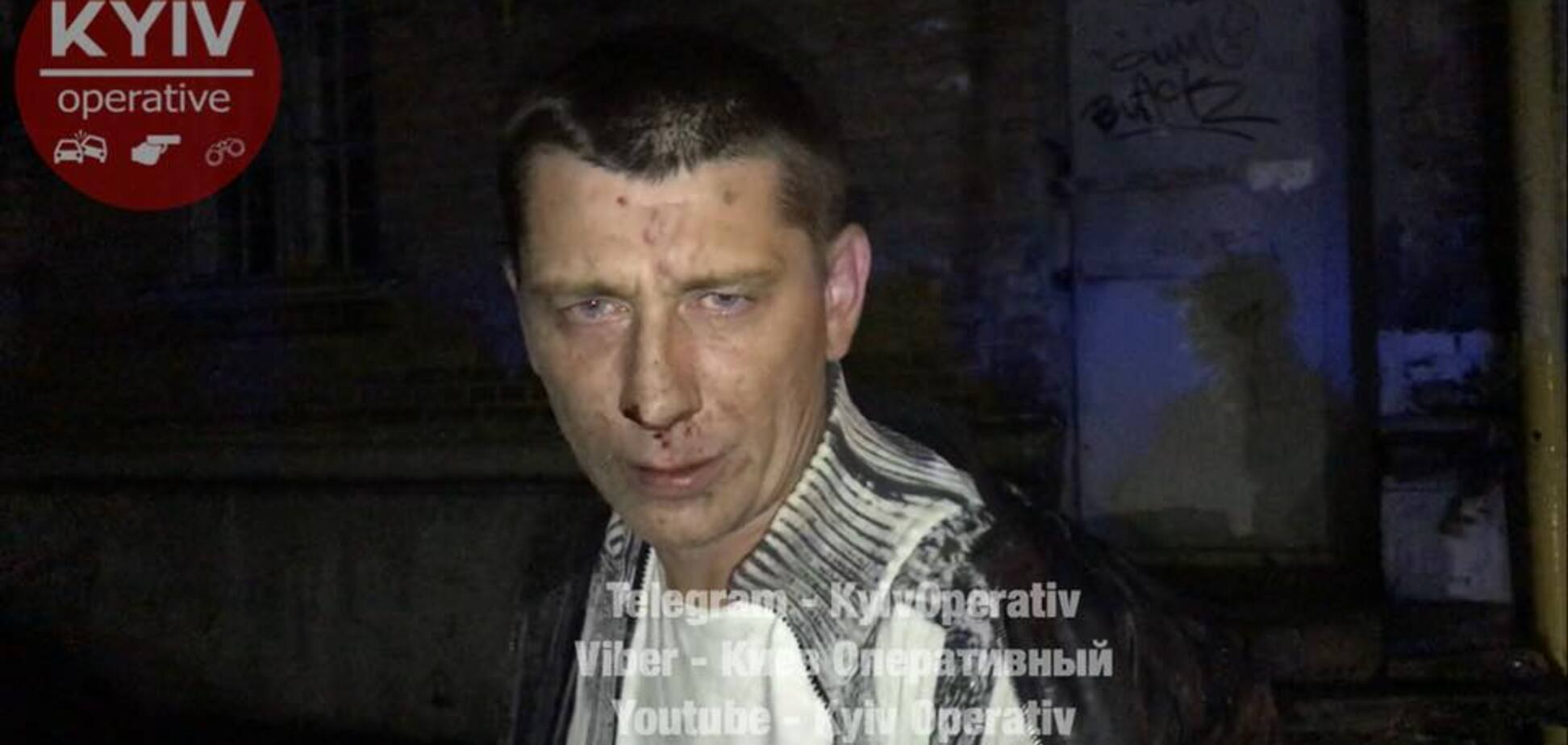 Пытался съесть ключи от авто: в Киеве поймали пьяного таксиста