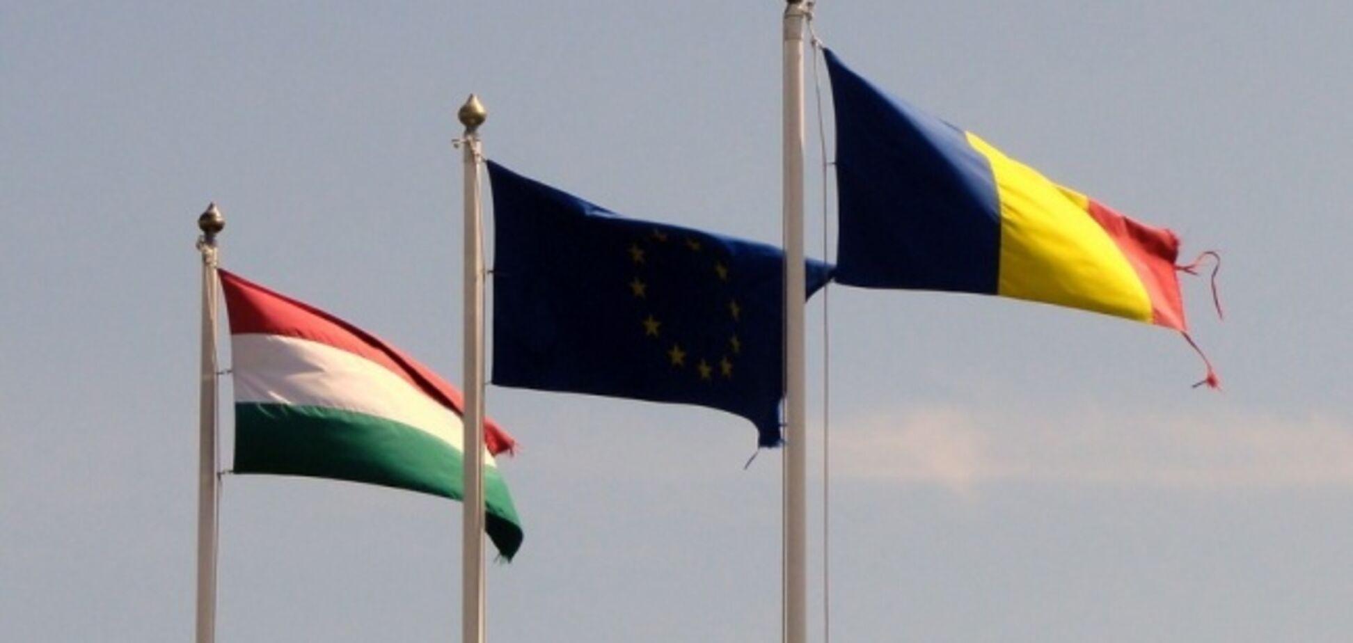 Атака на Україну