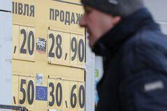 Экономика Украины, деньги в Украине