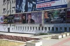СБУ на заметку: 'культурный батальон Кремля' объявил гастрольный сезон в Крыму
