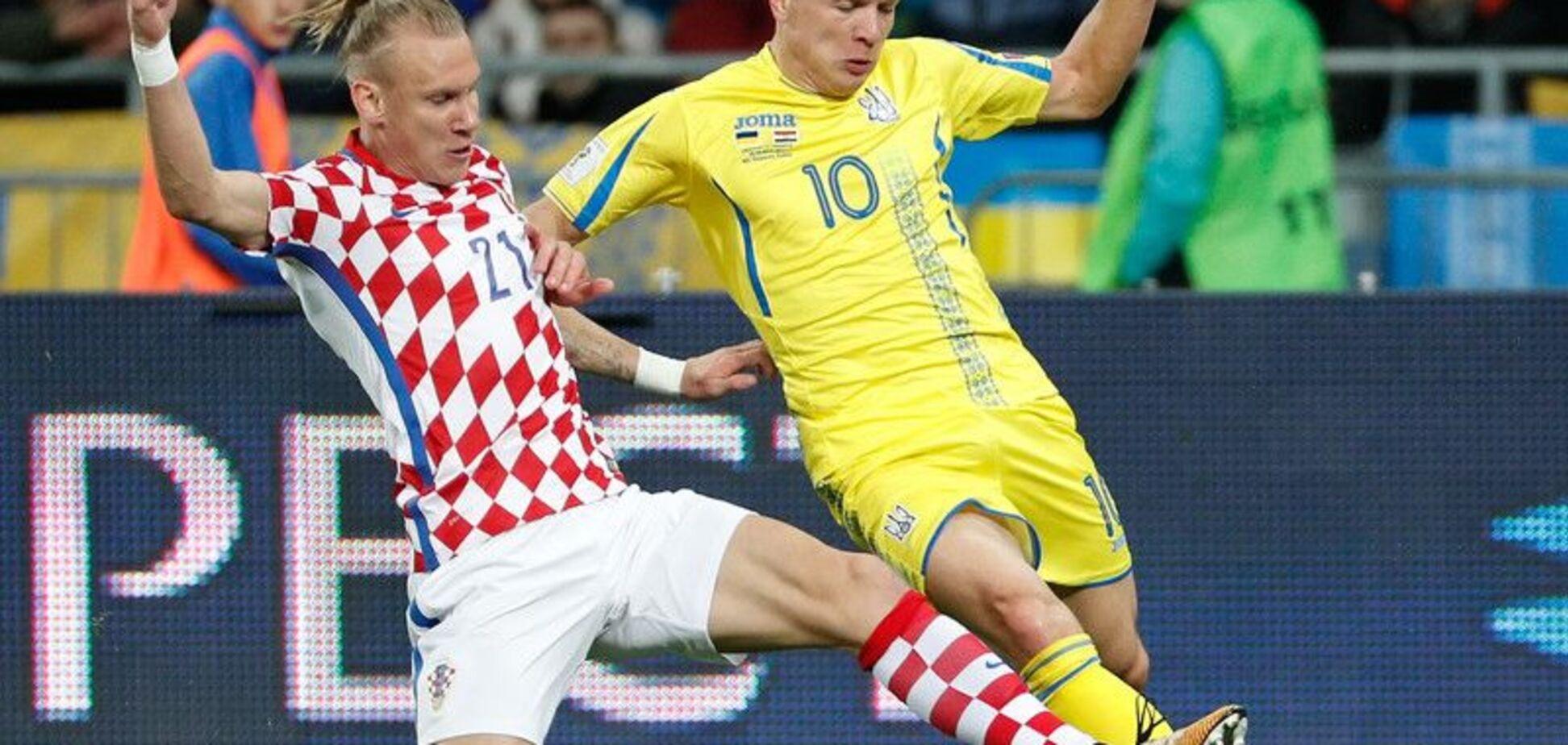 Україна Хорватія