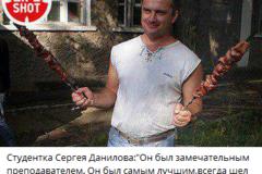 'Зарезал преподавателя и сделал селфи': в Москве случилось жуткое убийство