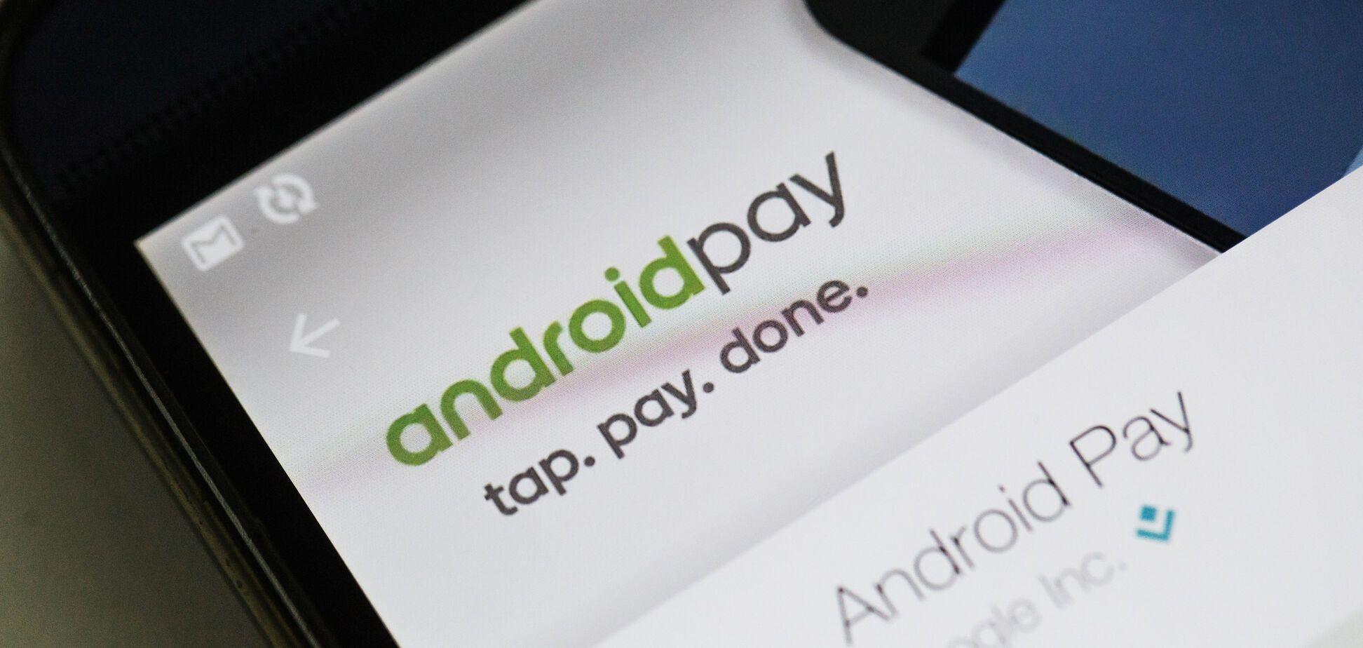 Google запустив в Україні платіжний сервіс Android Pay