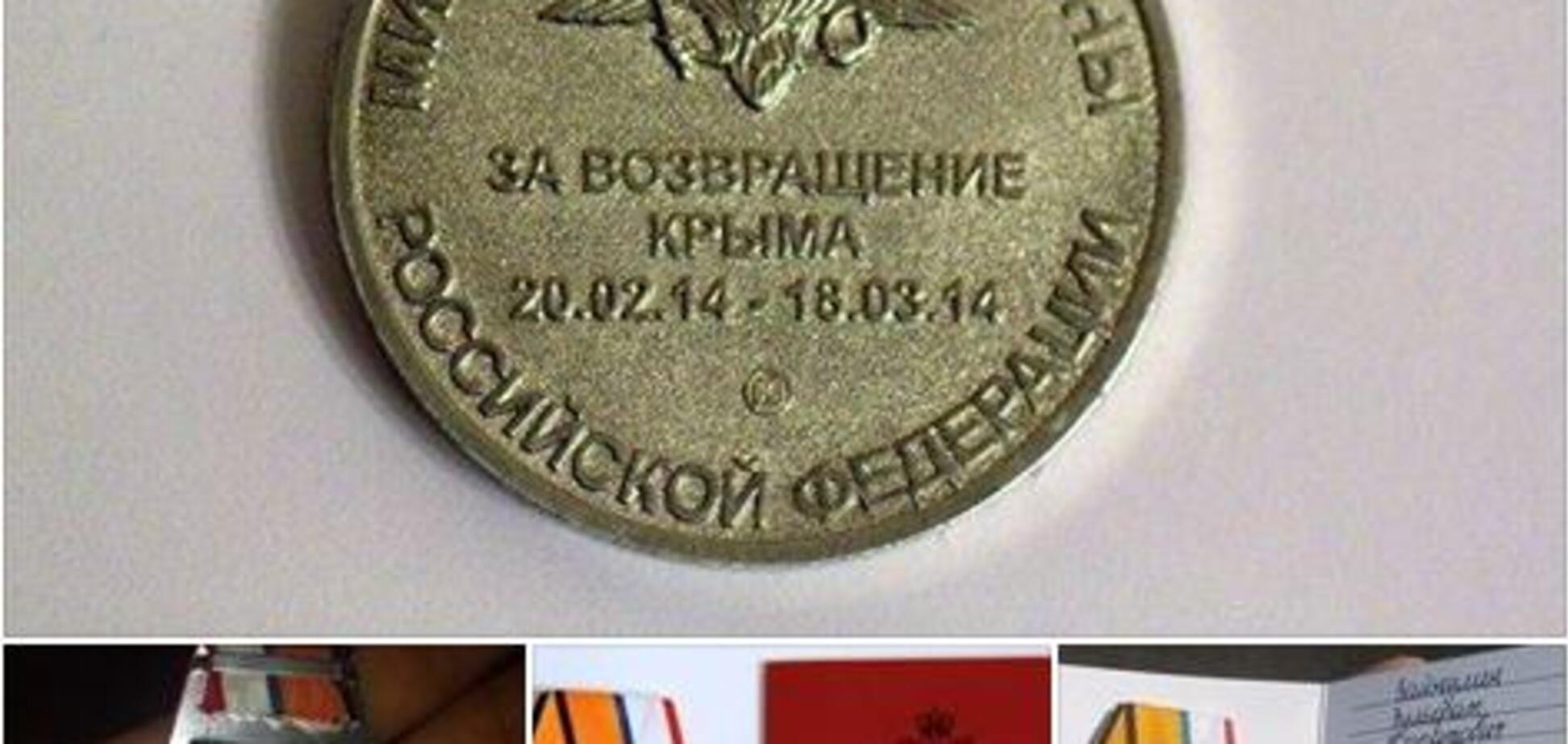 Аннексия Крыма готовилась в 2013 году: опубликованы новые доказательства