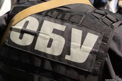У мережі повідомили про новий інцидент із п'яними СБУшниками на Донбасі
