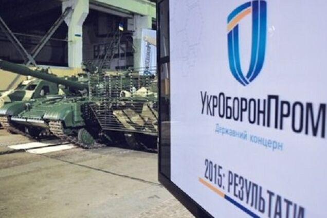 """В """"Укроборонпромі"""" відповіли на скандал із корупцією"""