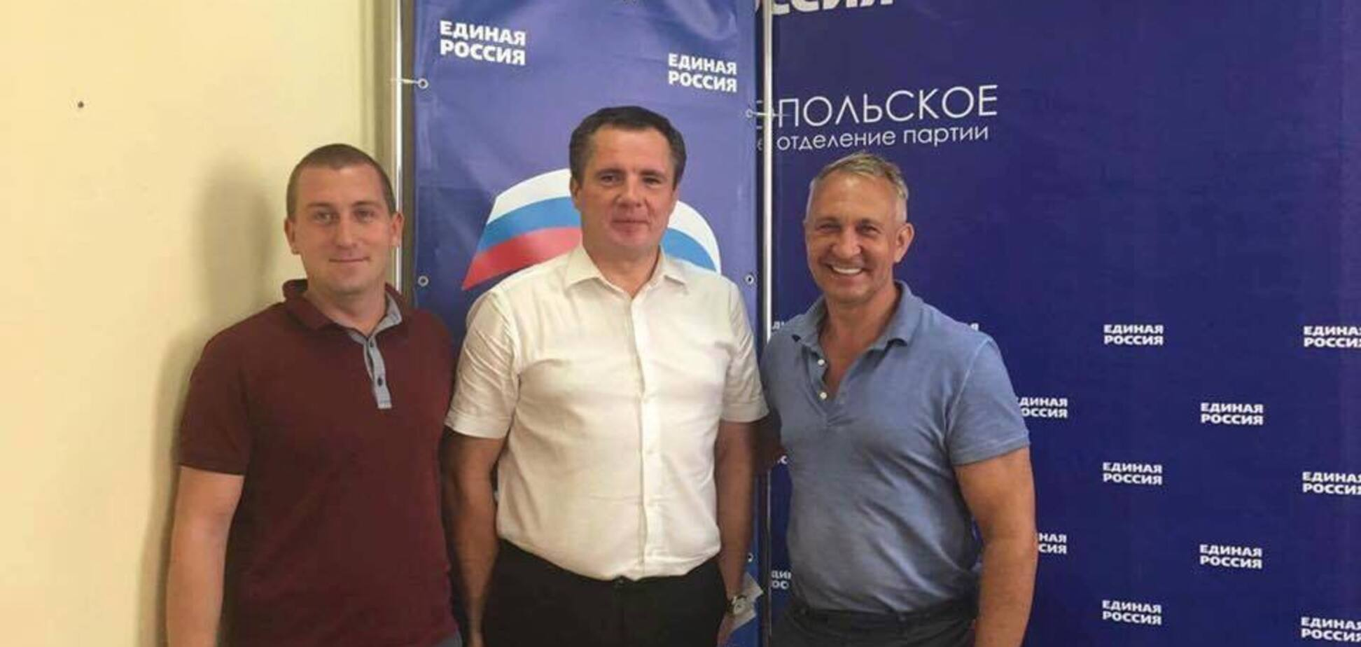 'Это так по-нашему!' Работавший на оккупантов политтехнолог засветился на украинском ТВ