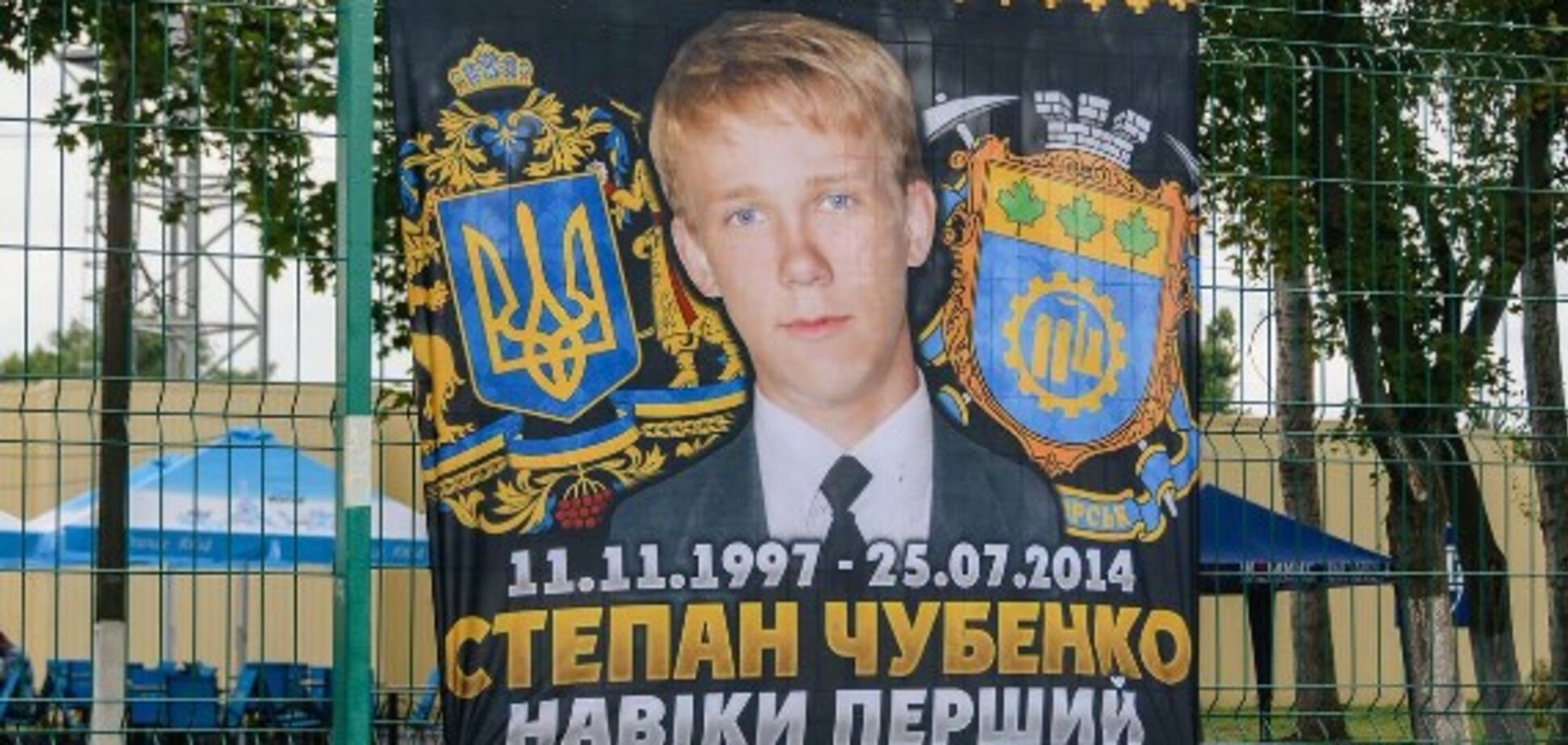 Расстрелян за флаг Украины: суд вынес приговор убийцам 16-летнего парня