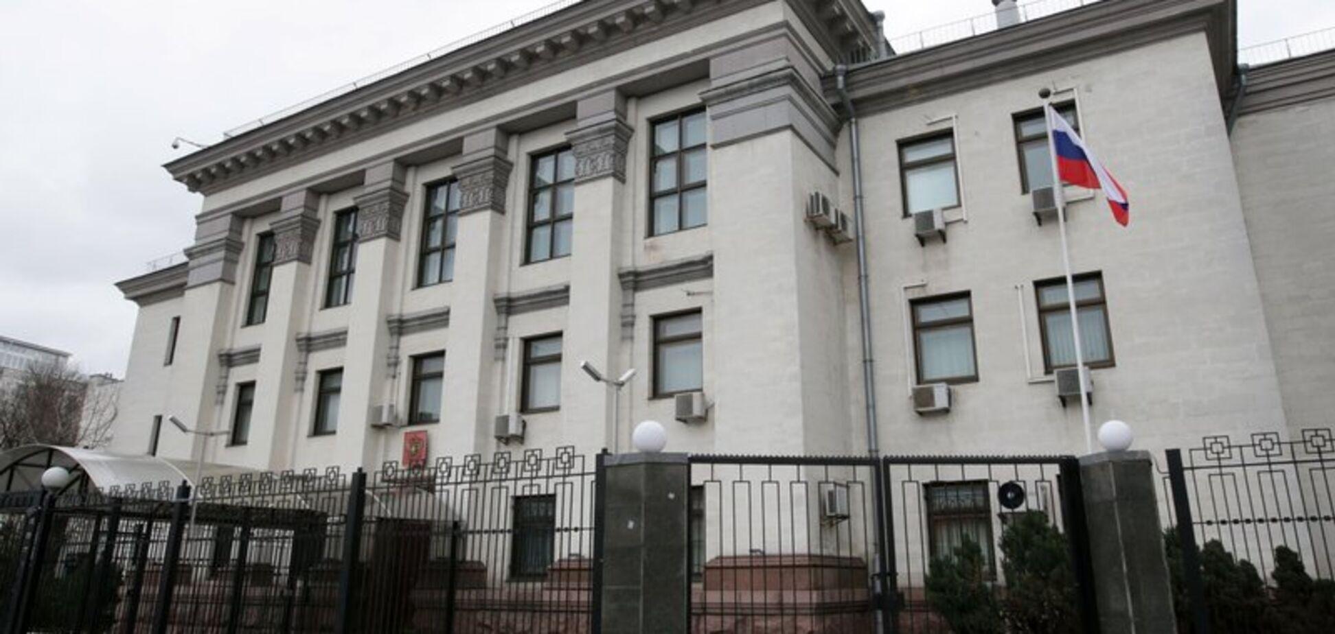 посольство России Киев