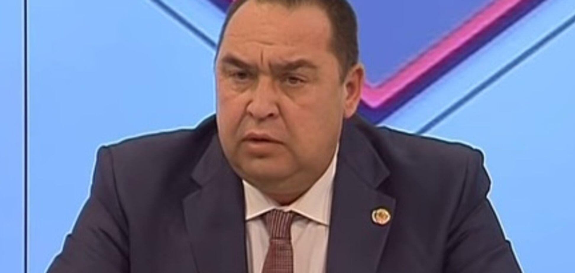 ЛНР, Донбас, Україна, Ігор Плотницький