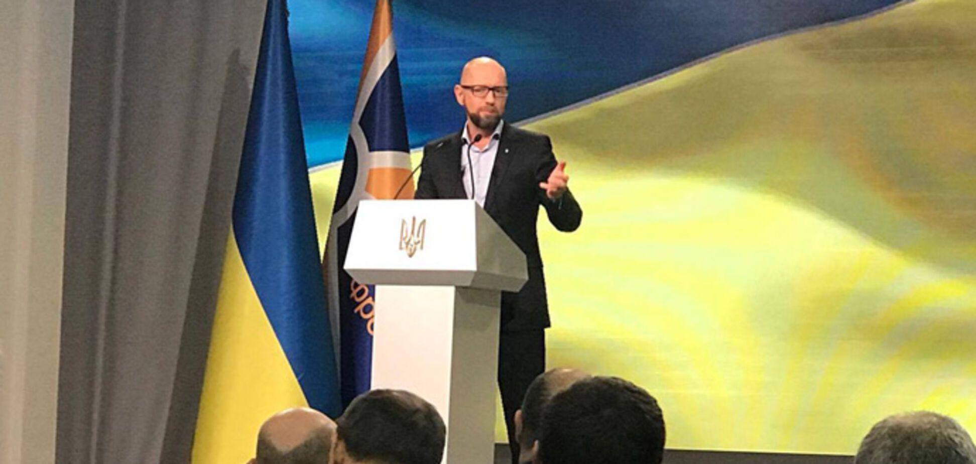Арсеній Яценюк, 'Народний фронт'