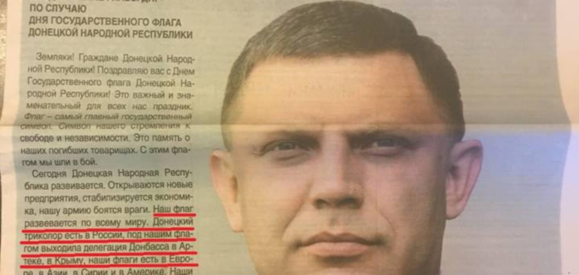 'Он совсем сдурел': Аброськин поднял на смех Захарченко