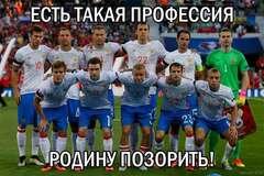 Легендарный Кафельников смешал с грязью сборную России по футболу