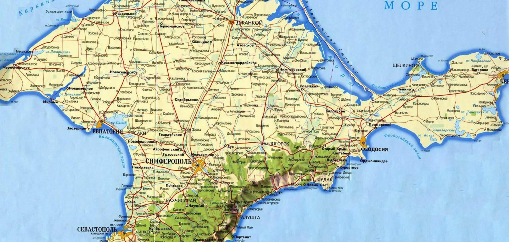 Скандал із New York Times: у газеті відреагували на 'неукраїнський' Крим