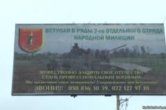 Омолоджують 'армію': стало відомо, як у 'Л/ДНР' набирають найманців із місцевих
