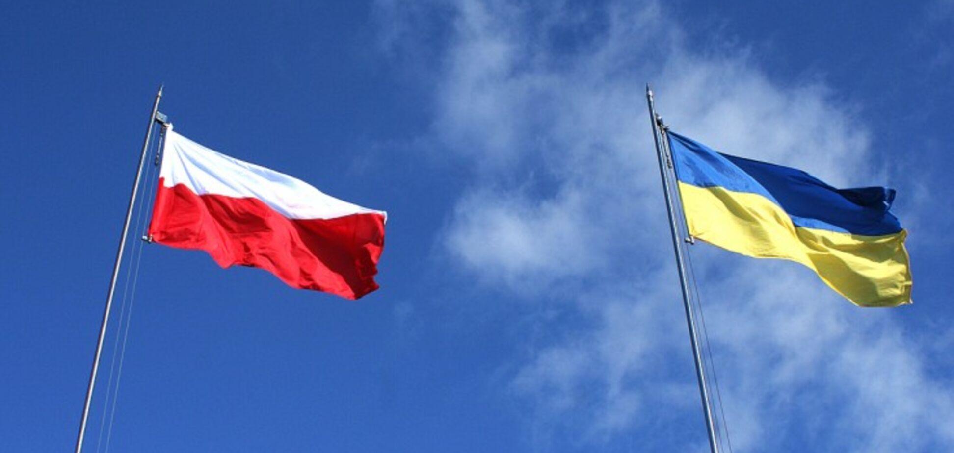 'Ничего не скажем': Польша отказалась раскрывать список невъездных украинцев