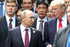 'Трамп: хорошие отношения с Россией - это хорошо, а не плохо'