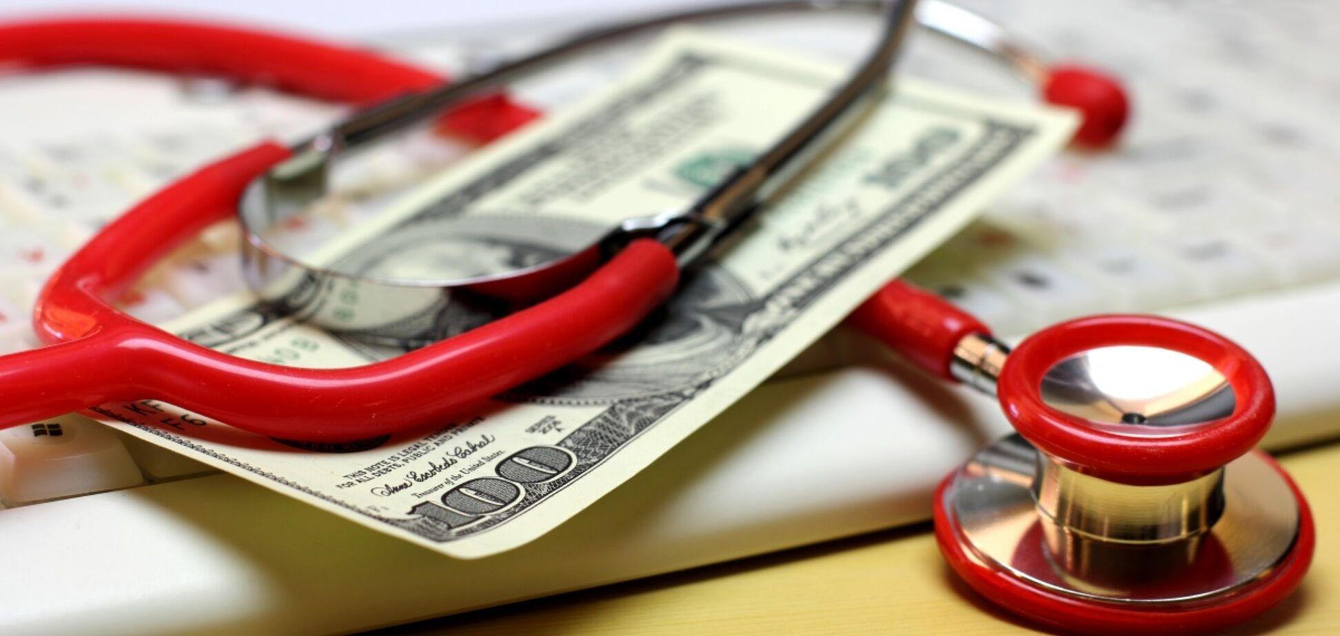 Разве это взятка платить за медицину?