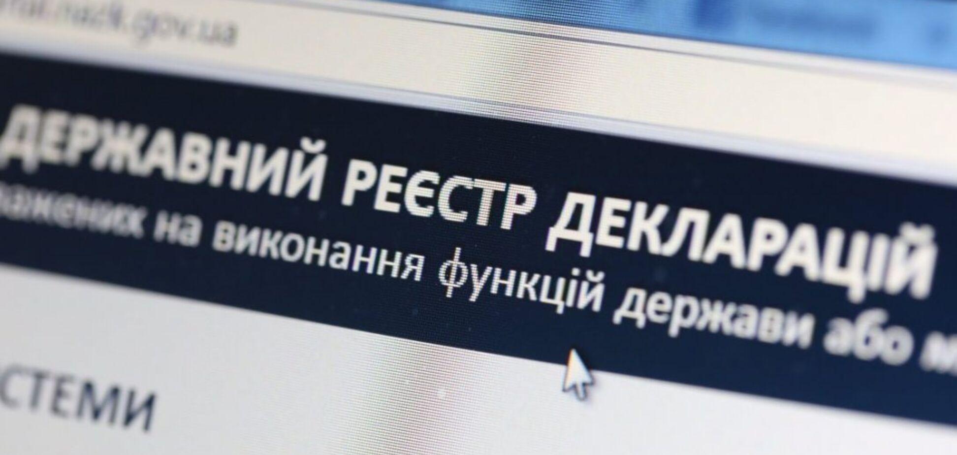'Информационная война': в конфликте НАПК и НАБУ раcставлены точки над 'і'
