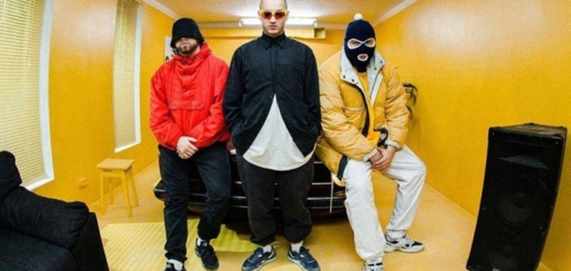 Группа Грибы