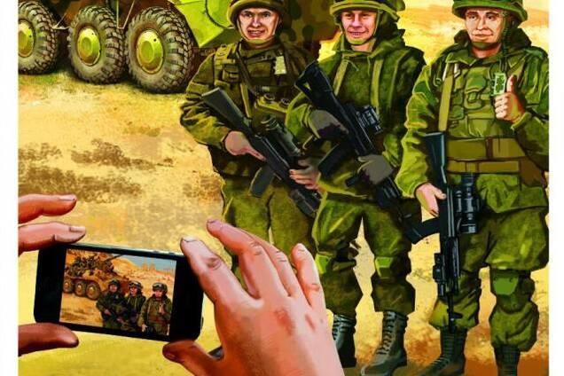 Это прекрасно: на плакате для Минобороны России нашли украинскую деталь