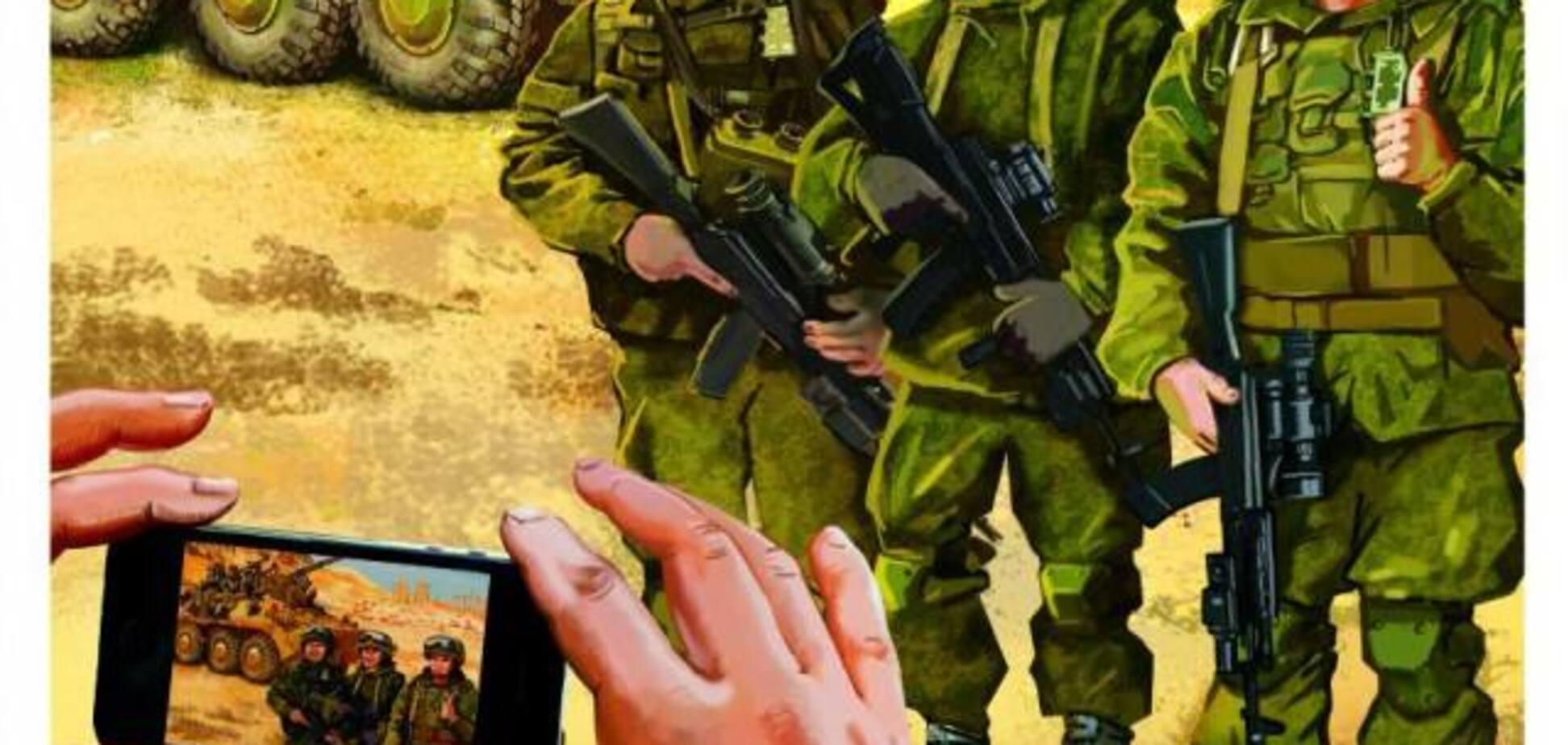 Це прекрасно: на плакаті Міноборони Росії знайшли українську деталь