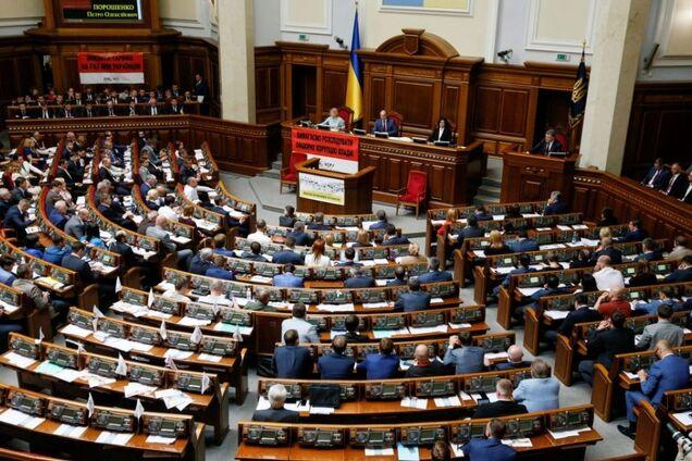 Реинтеграция Донбасса: в Раде решили отложить вопрос