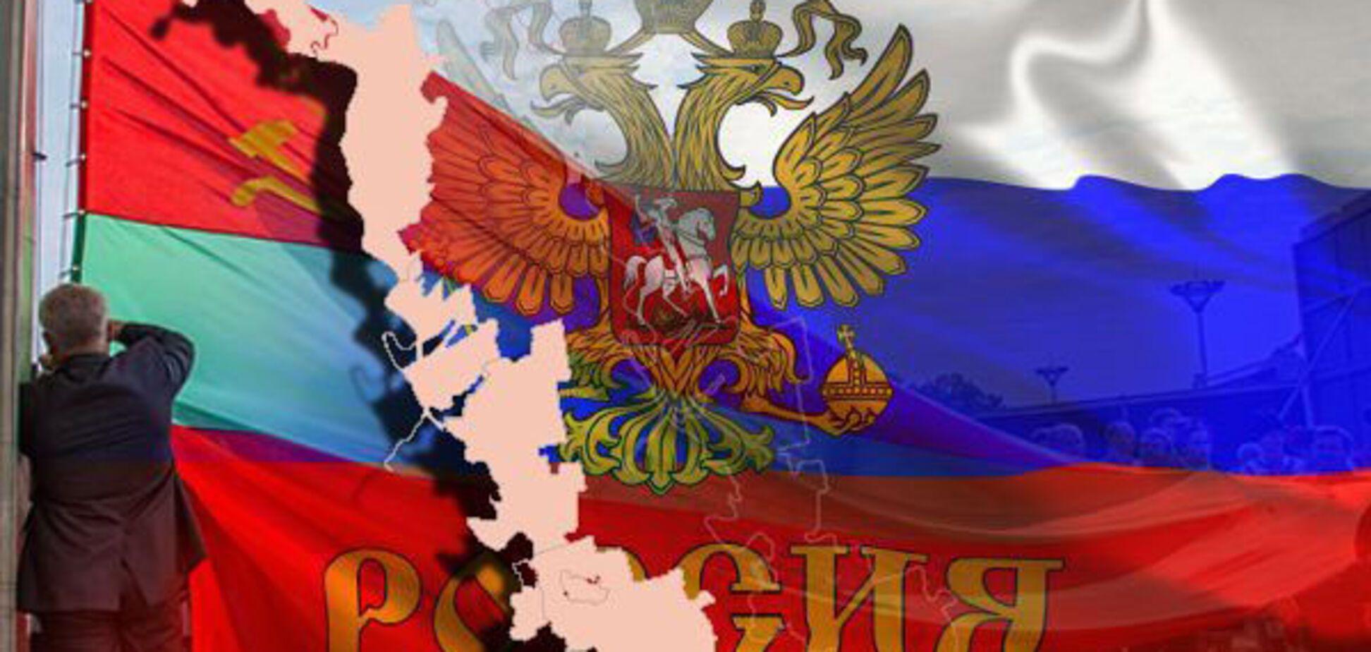 Кремль готов признать 'Л/ДНР'? Появилась реакция на предложение коммунистов РФ