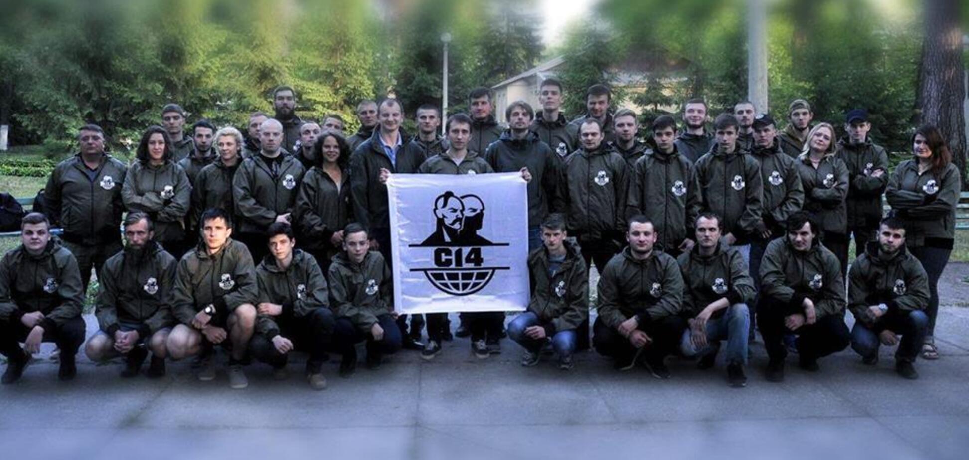 Прирівняли до ІДІЛ і 'ДНР': українських націоналістів внесли в базу терористів