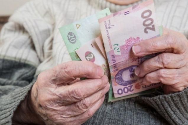 В Украине могут упростить выплату пенсий жителям