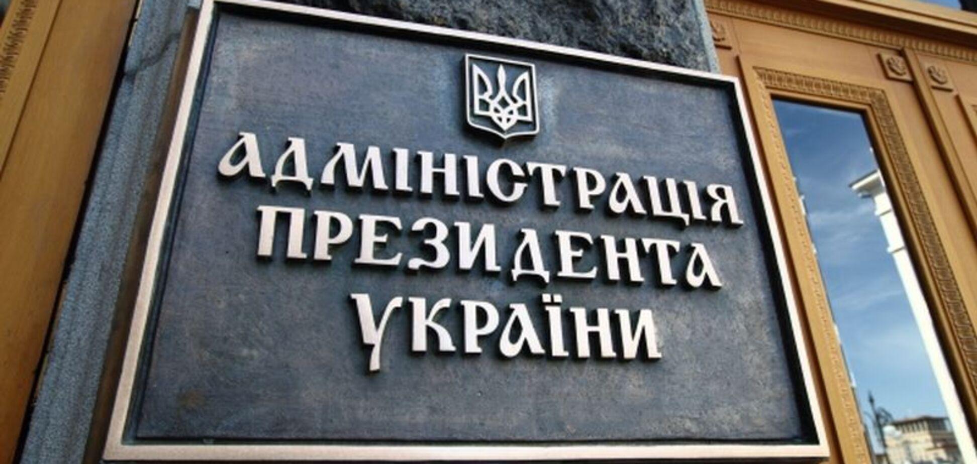 У Порошенко опровергли скандальные обвинения экс-чиновницы НАПК