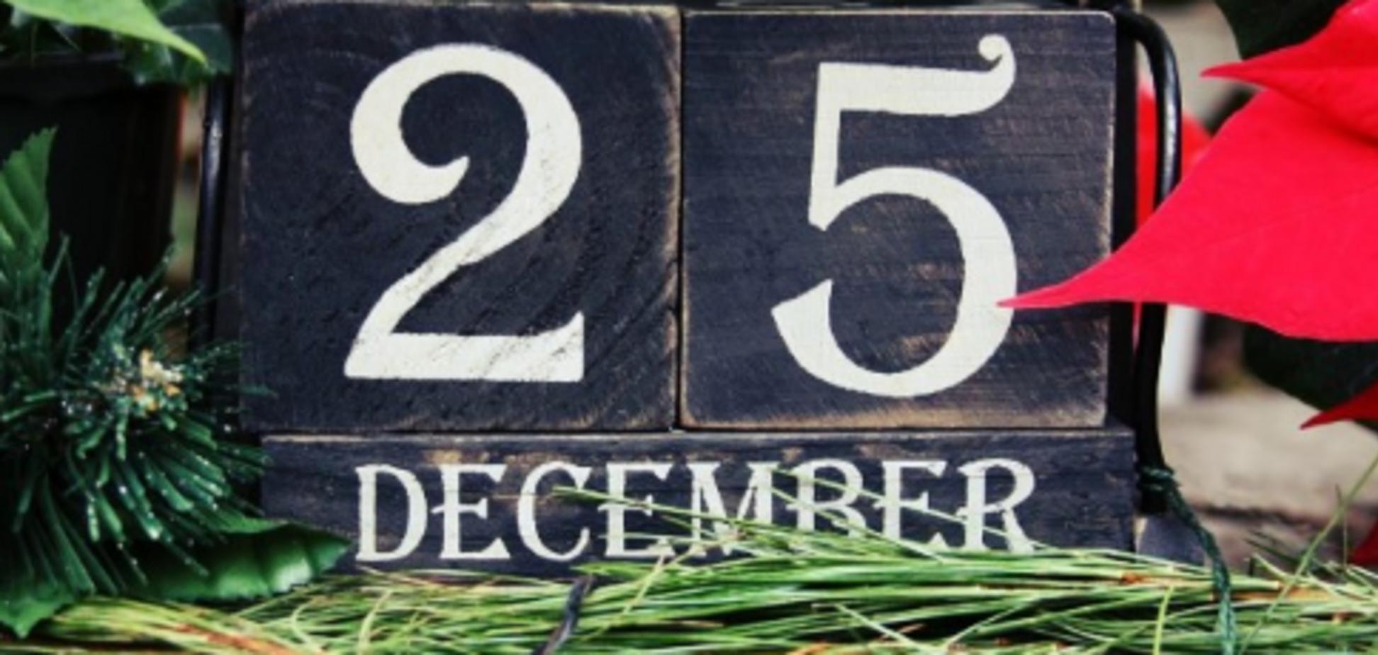 Як перенести Різдво з 7 січня на 25 грудня