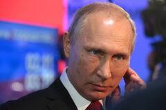 'Путина ждет судьба Каддафи': российские коммунисты сделали скандальное заявление