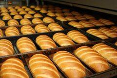 Хлеб, Киев