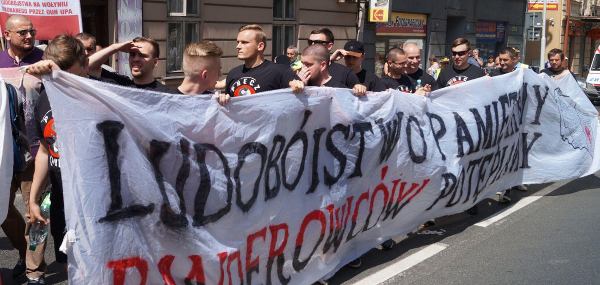 'Хитровимаханість вилізе боком': Україну попередили про небезпеку