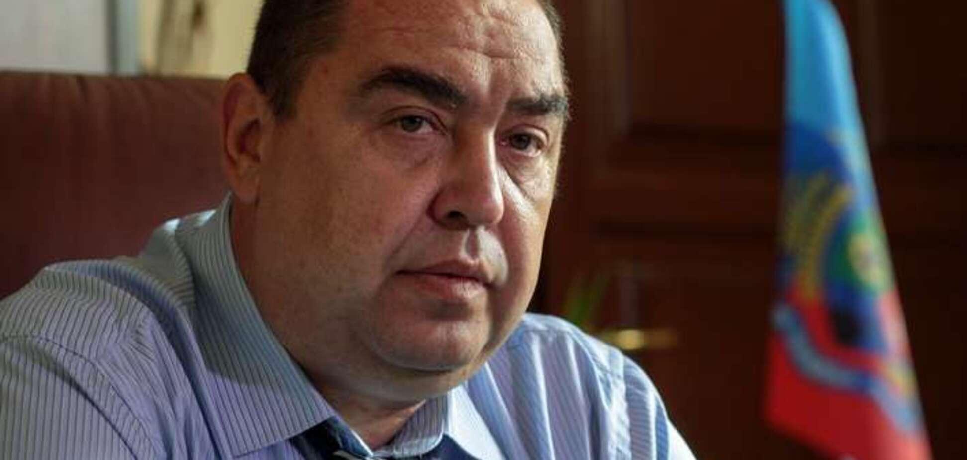 'Пока лохи сидят в 'ЛНР': всплыла информация об успехах сына Плотницкого в России