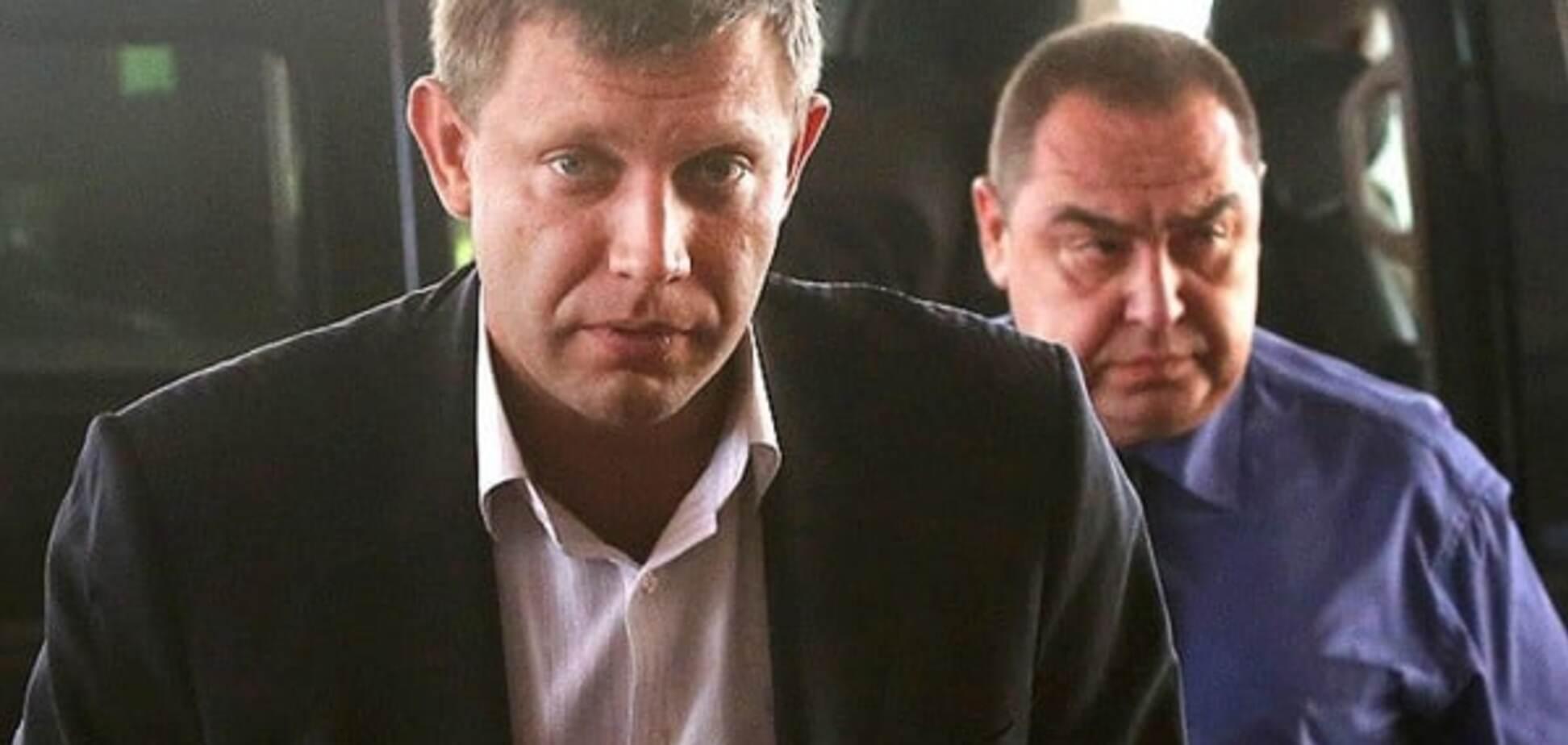 Главари 'Л/ДНР' продолжают оставаться гражданами Украины