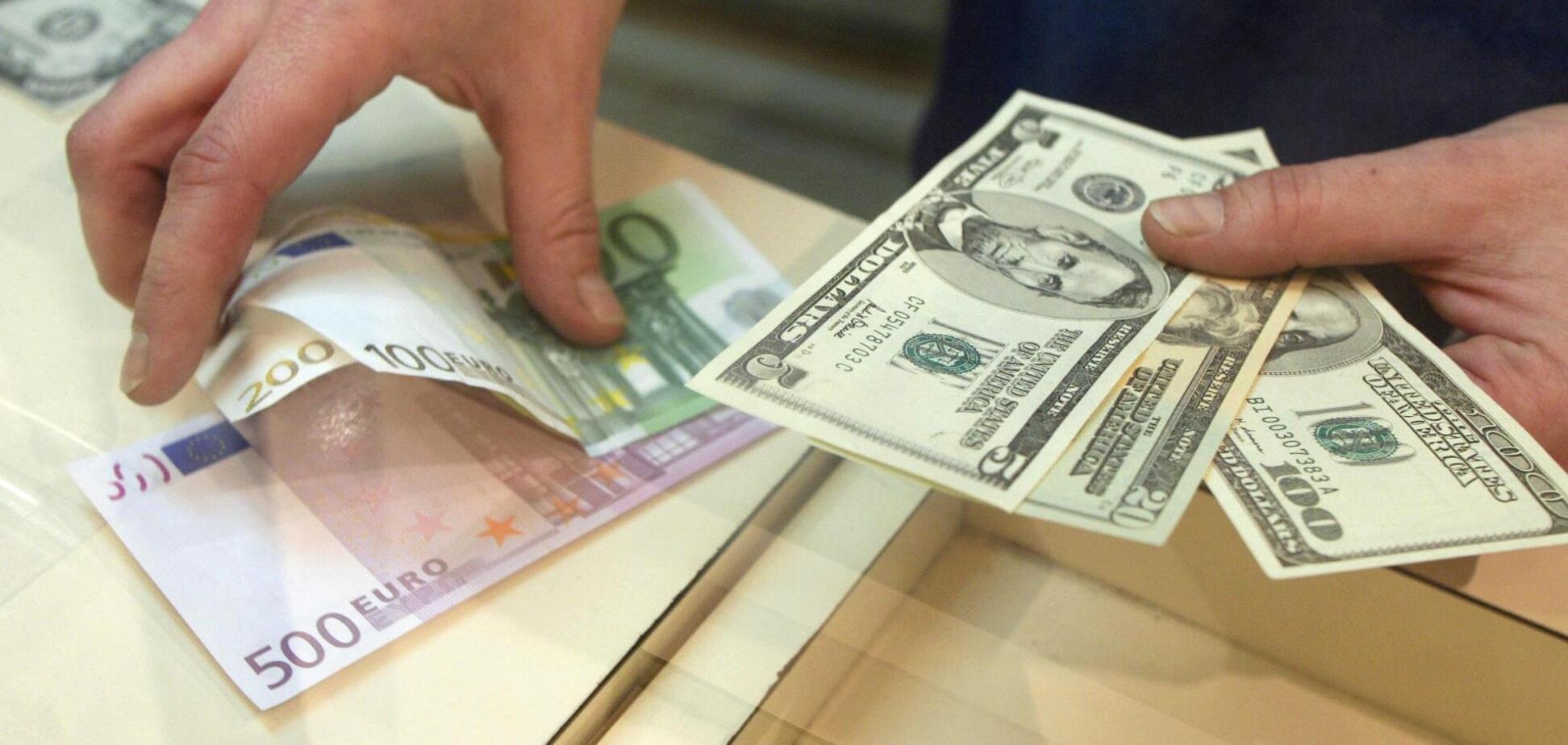 И вы еще несете валюту в банк?