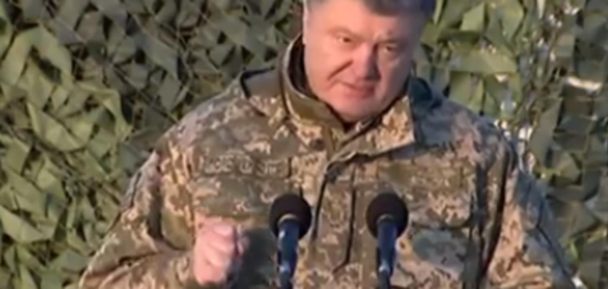 Порошенко анонсував отримання українською армією найпотужнішого озброєння