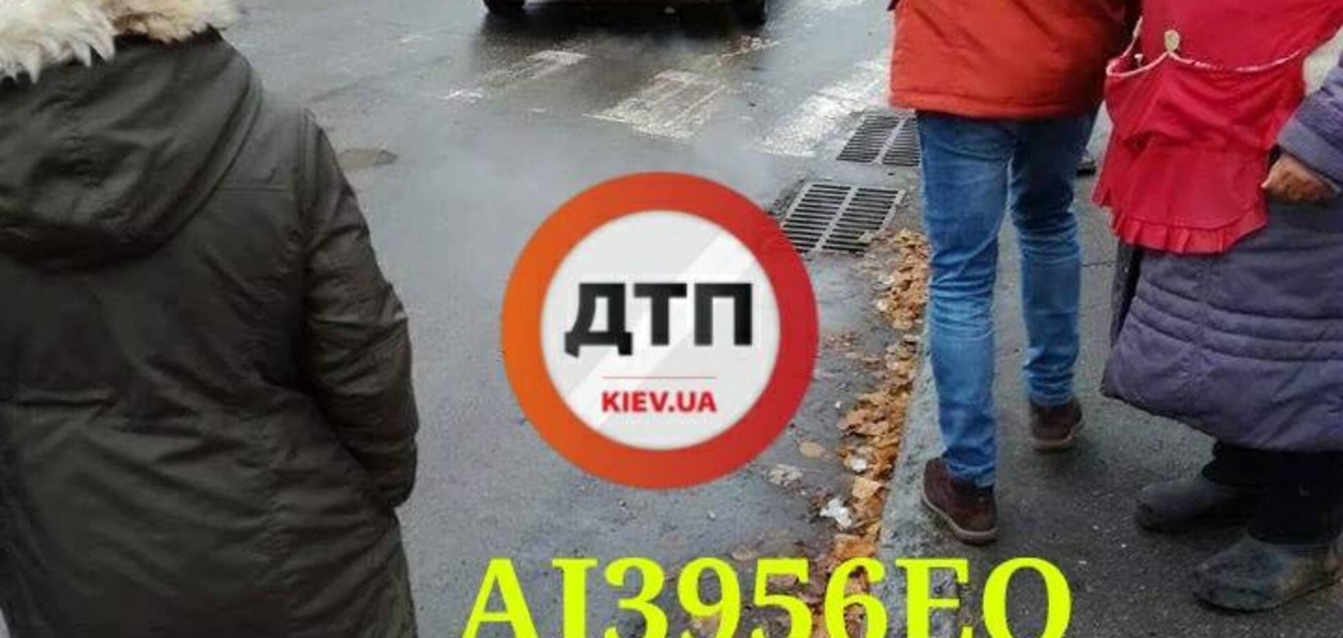В Киеве посреди улицы похитили женщину: появилось фото авто преступников