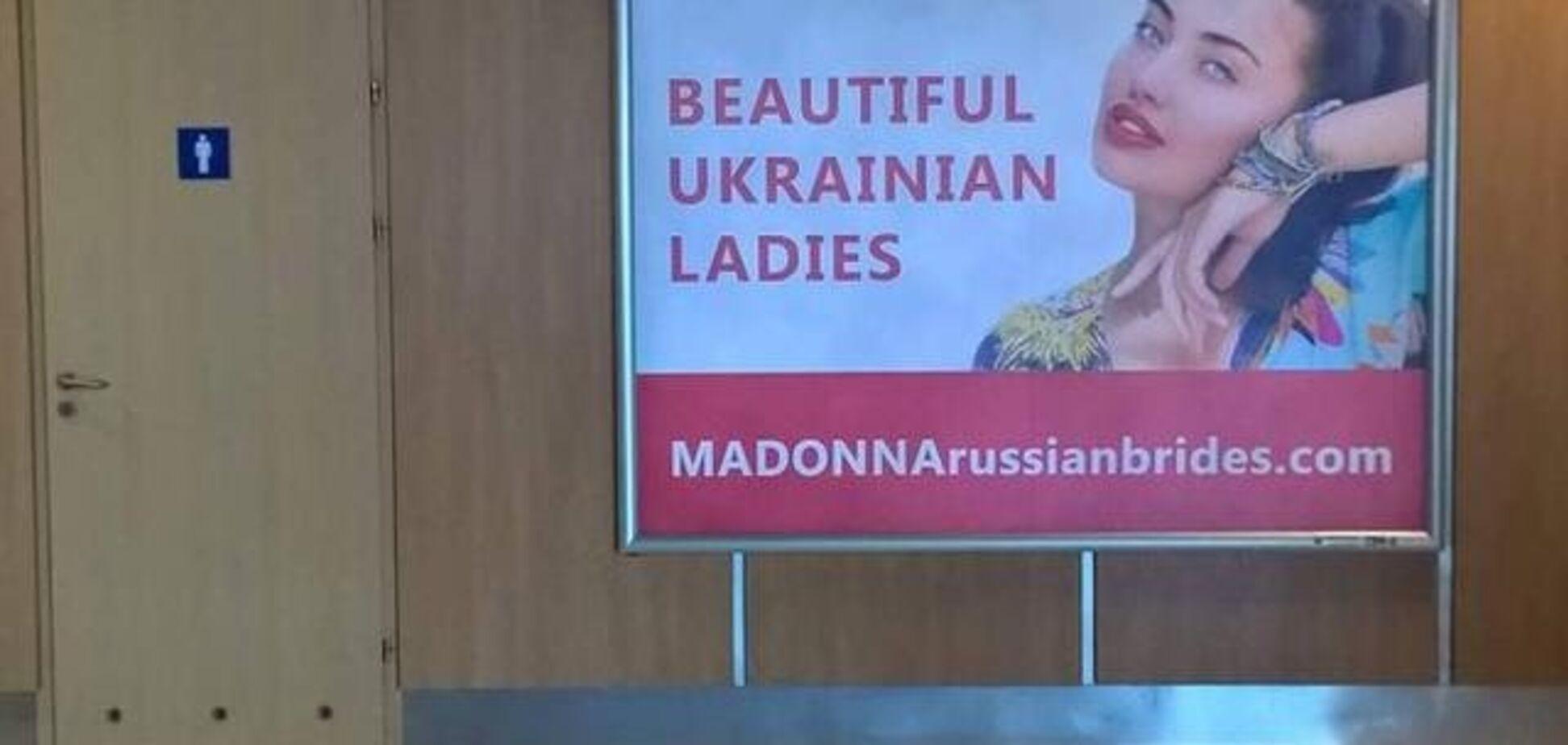 Як секс-туризм вбиває імідж України
