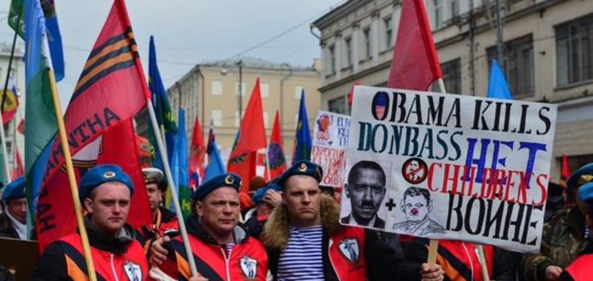 Есть риск 'нового Донбасса': Тымчук назвал самые неспокойные регионы Украины