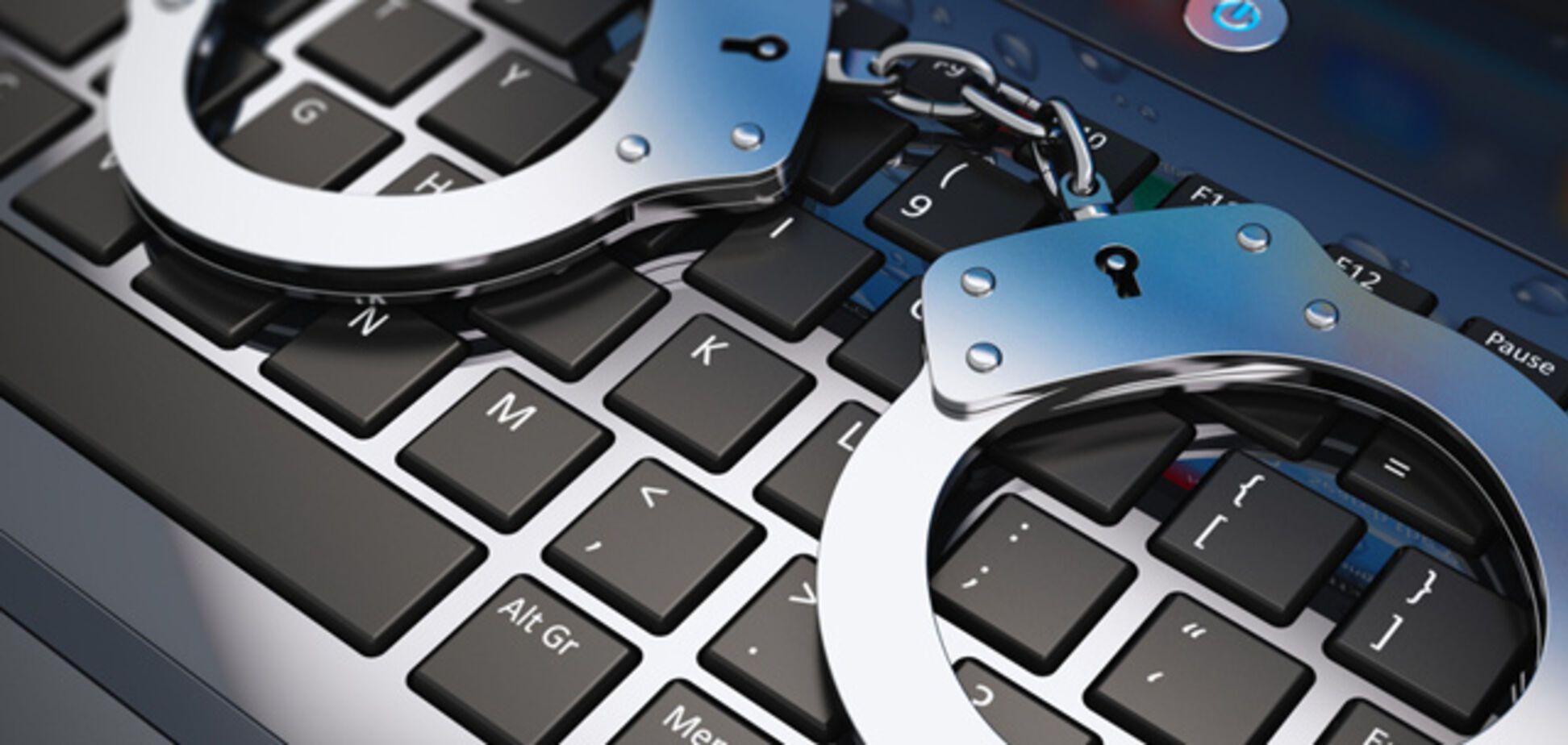 В Запорожской области орудовал интернет-мошенник