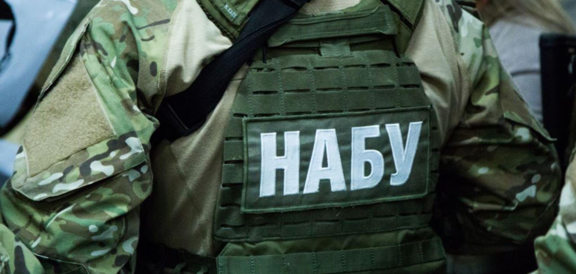 НАБУ закупилось на 170 тис. у одного з фігурантів справи 'рюкзаків Авакова'