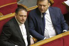 Михайло і Дмитро Добкін