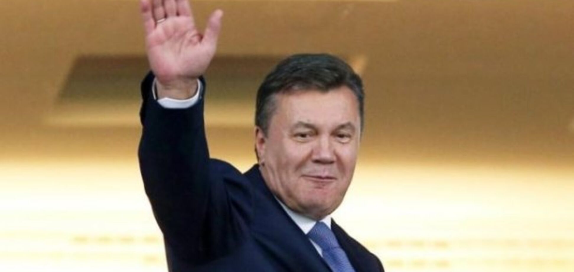 Півсотні вироків і конфісковані мільярди: ГПУ відзвітувала про справи проти Януковича і Ко